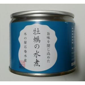 かきの水煮 125g ×10缶 宮城県産|sizen