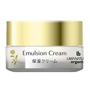 エマルジョンクリーム 30g - リマナチュラル|sizen