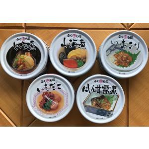 ふくら印 郷土料理の惣菜缶詰 15缶詰合|sizen
