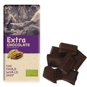 地球食エクストラチョコレート 【板チョコ】100g sizen