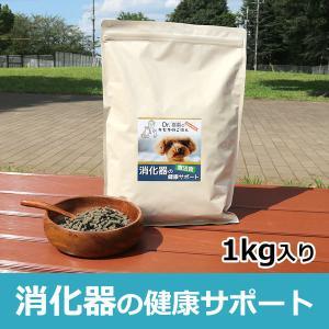 DearMate 消化器サポート(低脂肪) 1kg 犬用療法食 獣医師開発 国産 カンガルー肉 犬|sizenryouhou