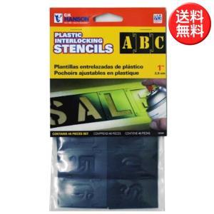 ステンシルシート アルファベット 1インチ 2.5cm  ステンシルプレート プラスチック製  C.H. HANSON