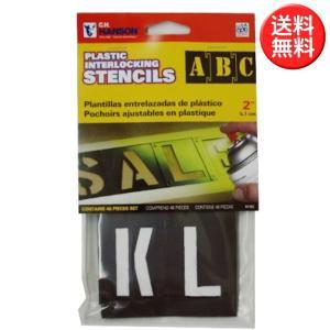 ステンシルシート アルファベット 2インチ 5cm  ステンシルプレート プラスチック製  C.H. HANSON