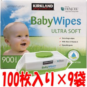 KIRKLAND TENCEL Baby Wipes ULT...