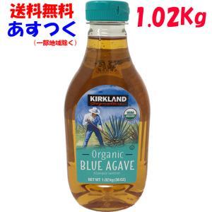 オーガニックアガベは、リュウゼツランから抽出した天然甘味料です。 砂糖より25%甘いので多く使用する...