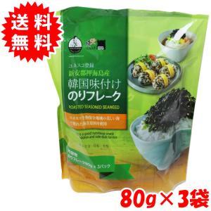 韓国味付けのりフレーク お徳用3袋入り 韓国海苔 ふりかけ コストコ 韓国のり