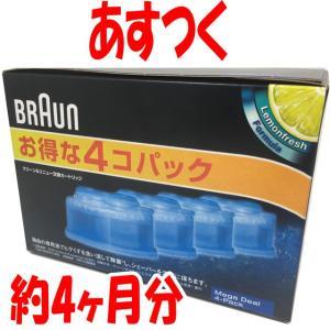 全てのブラウンクリーン&リニューシステムに装着できます。 4個入り 約4か月分  ◆アルコール洗浄で...