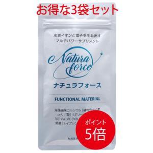 栄養機能食品 ヘルシアーナ水素 120カプセル×3袋セット ポイント10倍   ■商品概要  ・ハイ...