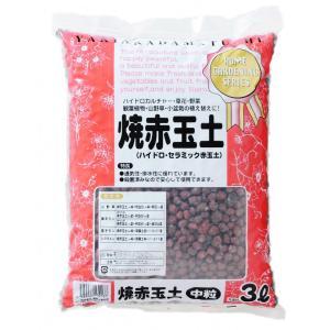 焼赤玉土 小粒 3リットル