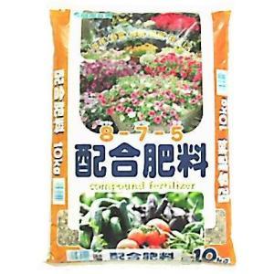 配合肥料8−7−5 10kg