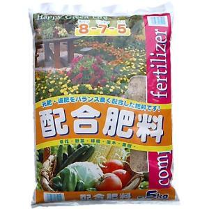 配合肥料8−7−5 5kg