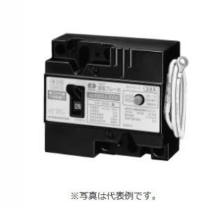 河村電器産業 AB3P30TLA-30GW JIS互換性形/OC付漏電ブレーカー 単3中性線欠相保護付|sk-r