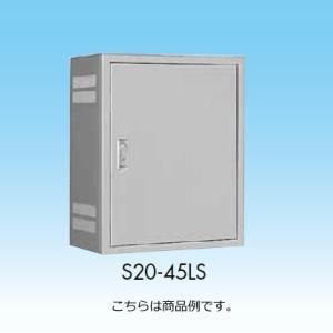 日東工業 B20-54LS B-LS型 扉換気口無 熱機器収納キャビネット 木製基板付|sk-r
