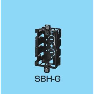 未来工業 SBH-G スライドボックス マグネット付 100個 sk-r