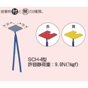 未来工業 SCH-4N バインドハンガー 50個
