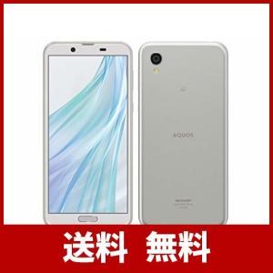 シャープ AQUOS sense2 SH-M08 ホワイトシルバー5.5インチ SIMフリースマート...
