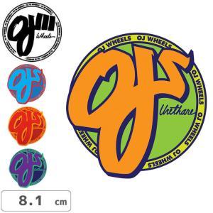 オージェイ OJ3 スケボー ステッカー Standard 4色 8.1cm×8cm NO04