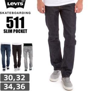 リーバイス ジーンズ 511 メンズ LEVI'S SKATEBOARDING COLLECTION...