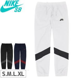 ナイキエスビー スケボー パンツ Nike SB Dri-FIT Icon Tracksuit Bo...