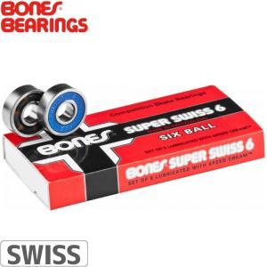 BONES ボーンズ スケボー ベアリング SUPER SWISS 6 BEARING ABEC7相...