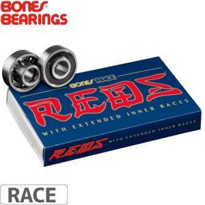 ボーンズ BONES BEARINGS スケボー ベアリング RACING REDS BEARING...