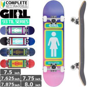 スケボー コンプリート ガール スケートボード GIRL 7...