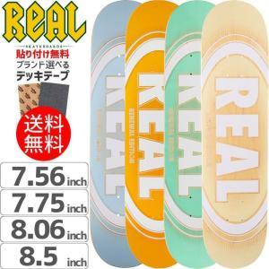 スケートボード スケボー レアル デッキ REAL 選べるデッキテープ付 OVAL BURST FA...