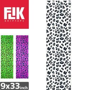 ■サイズ 9 x 33インチ ※(1インチ=2.54cm)  ■バブル感漂うヒョウ柄デッキテープ! ...