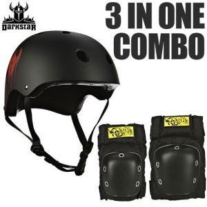 Darkstar ダークスター スケボー ヘルメット 3 IN ONE COMBO HELMET & PAD SET ブラック NO2...