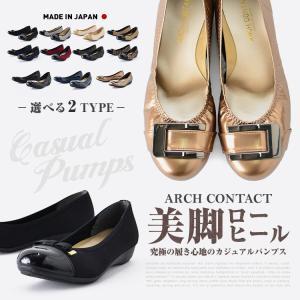 生産国:日本 ブランド:ARCH CONTACT/アーチコンタクト 甲 材:ポリエステル、エナメル合...
