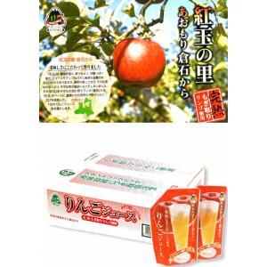 青森県産 りんごジュース 200ml 完熟 もぎとり りんご 紅玉 20パック ストレート100% まとめ買い 送料無料 #あおもり #りんご #りんごジュース|skgm412