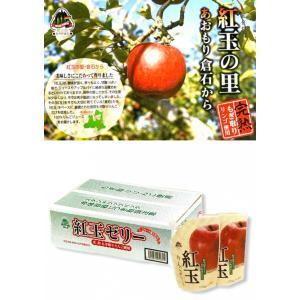 青森県産 りんごゼリー 完熟 170mlもぎとり りんご 20パック 紅玉 まとめ買い #あおもり #りんご #りんごゼリー アップル #果汁ゼリー|skgm412