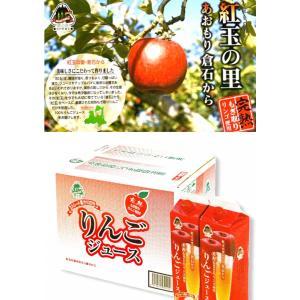 送料無料青森県産 りんごジュース 1000ml 完熟 12本入り もぎとり りんご 紅玉 ストレート100% まとめ買い #あおもり #りんご #りんごジュース|skgm412