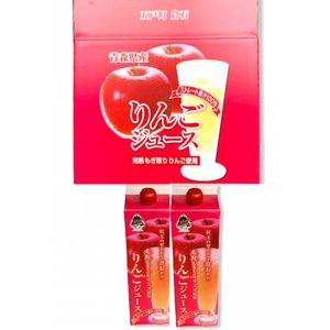 送料無料青森県産 りんごジュース 1000ml 完熟 8本入り もぎとり りんご 紅玉 ストレート100% まとめ買い #あおもり #りんご #りんごジュース|skgm412