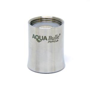 【AQ88】マイクロバブル発生装置 蛇口用 (キッチン、お風呂、洗面所)『AQUA Bulle AQ-Fine』(アダプター付き) プレゼントにの画像