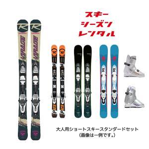 メーカー希望小売価格 71,000円 (税込 78,100円)  ノルディカ スキー板 NORDIC...