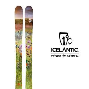 メーカー希望小売価格 101,520円 (税込み 111,672円)  アイスランティック スキー板...