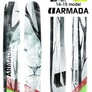 14-15 アルマダ MAGIC J マジックジェイ (板のみ)|ski-exciting