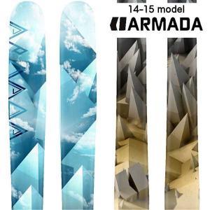 14-15 アルマダ TST ティーエスティー (板のみ)|ski-exciting