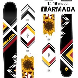 14-15 アルマダ  TSTw ティーエスティーウーマン (板のみ)|ski-exciting
