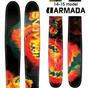 14-15 アルマダ ALPHA X アルファエックス  (板のみ)|ski-exciting