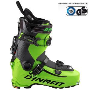 20-21 DYNAFIT ディナフィット スキーブーツ HOJI PU ホジPU 兼用靴 ski-exciting