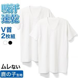 ■■■ メール便対応商品です ■■■  ルクール鹿の子 V首 半袖 Tシャツ 2枚 セット メンズ ...