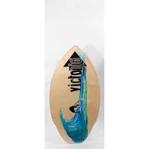 スキムボード  ビクトリアスキムボード 初心者向け木製ボード VICTORIA WOODY(サイズ XS) skim1