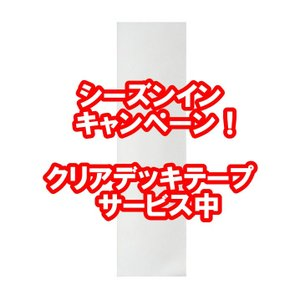 フラットスキム ランド Kayotics カヨティックス 「C-ONE JAPANseries」 Size:99.5cm×49.5cm|skimpeace-store|02