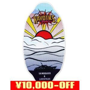 フラットスキム ランド Kayotics カヨティックス Pro Series「Mirage-太陽-」 Size:104cm×52cm|skimpeace-store