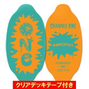 フラットスキム ランド Kayotics カヨティックス 「Channel-One」アクアグリーン×オレンジ Size:99.5cm×49.5cmデッキテープ付|skimpeace-store