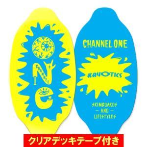 フラットスキム ランド Kayotics カヨティックス 2017「Channel-One」イエロー×ライトブルー Size:99.5cm×49.5cm デッキテープ付|skimpeace-store