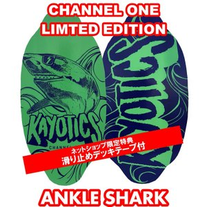 フラットスキム ランド Kayotics カヨティックス 2018「Channel-One」LIMTED EDTION「ANKLE SHARK」 Size:99.5cm×49.5cm デッキテープ付|skimpeace-store