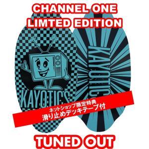 フラットスキム ランド Kayotics カヨティックス「Channel-One」LIMTED EDTION「TUNDE OUT」 Size:99.5cm×49.5cm デッキテープ付|skimpeace-store